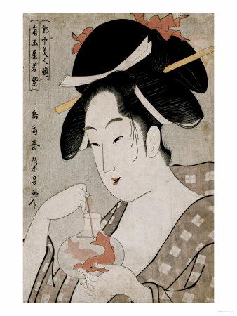 Chokosai-eisho-a-bust-portrait-of-the-courtesan-wakamurasaki-of-the-tsunotamaya-playing-with-goldfish
