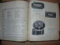 HeyerNotebook