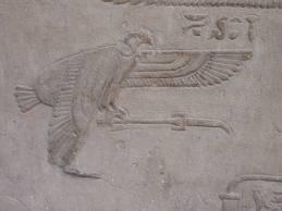 Hieroglyphic