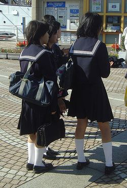 Japaneseuniforms