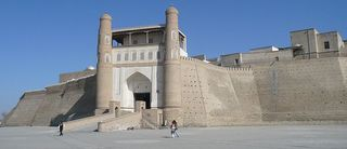 The Ark--Fortress in Bokhara