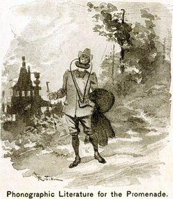 1894jogging