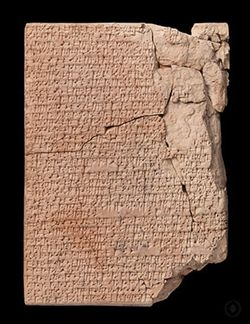 Babylonian-350