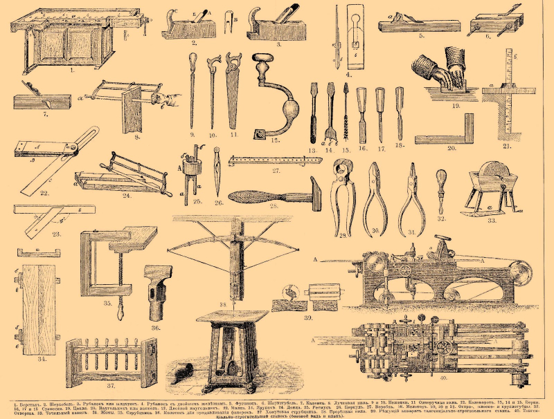 Brockhaus_and_Efron_Encyclopedic_Dictionary_b62_694-1