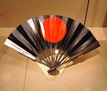Jap war fan Gunsen_Asian_Art_Museum_SF