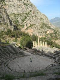 Delphi theatre1
