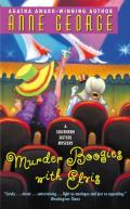 George.MurderBoogiesElvis
