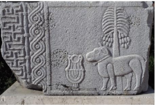 Bas-Relief Showing Coconut Palm and Quadruped  Aleppo Archaeological Museum  Syria